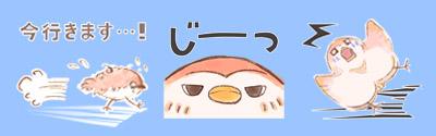 LINE_stamp_image