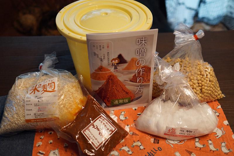 百川味噌の味噌手作りセット