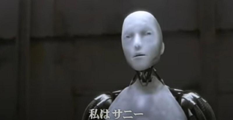映画アイ,ロボットの感想